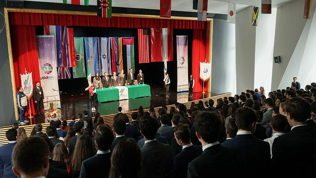 Atid School Ciudad de México
