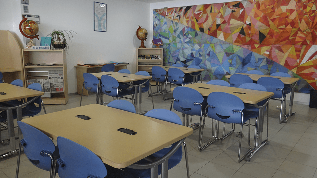Colegio Nuevo Continente-Sala de Consulta